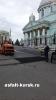 Ямочный ремон на Красной Площади